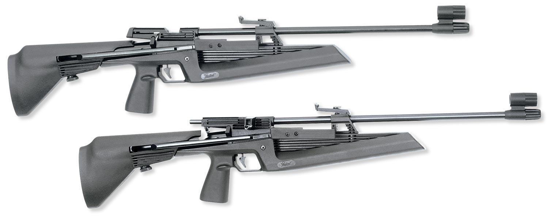 Пневматическая винтовка иж 60
